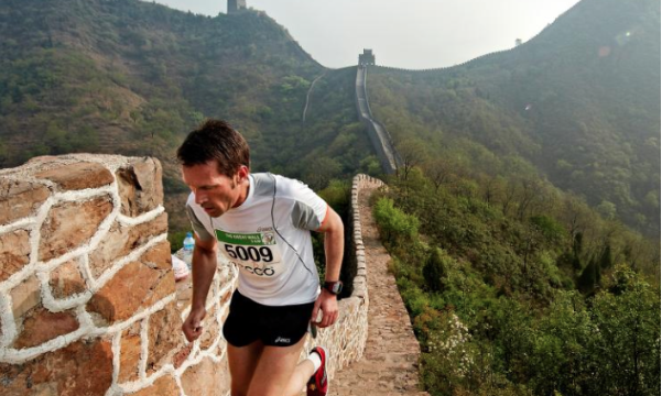 Great Wall Marathon, China. Photo Credits: http://great-wall-marathon.com/