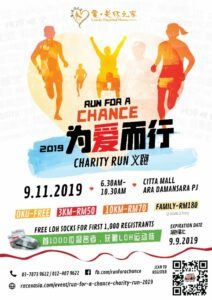 Run For A Chance Charity Run 2019 @ Citta Mall, Ara Damansara